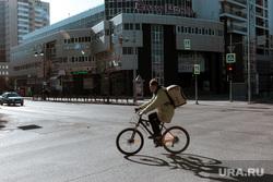 Изоляция. Тюмень., доставка, карантин, велосипед, весна, яндекс доставка