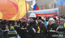 Первомайский митинг. Салехард, роснефть, нефтяники, мы любим россию, флаги