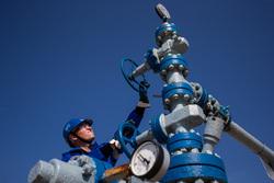 Открытая лицензия на 30.07.2015. Добыча нефти и газа, газпром, добыча, нефть