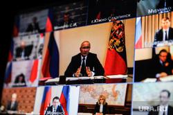 Видеоконференция с Владимиром Путиным. Тюмень, видеоконференция, путин на экране