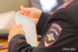Заседание правительства области. Курган, мвд, полиция, шеврон мвд, полицейский шеврон