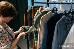 Паблик Маркет. Цены и товары., покупатель, магазин, выбор одежды