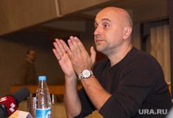 Пресс-конференция с участием писателя Захара Прилепина. Спектакль