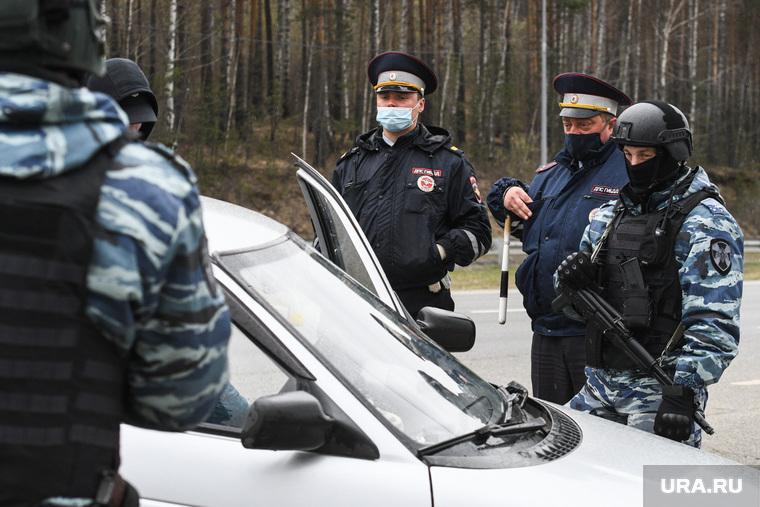 Место антитеррористической операции в Екатеринбурге,  где уничтожили трёх террористов. Екатеринбург