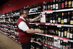 Гипермаркет Семья в Перми Ассортимент товаров и виды магазина, вино, гипермаркет семья, вино из италии