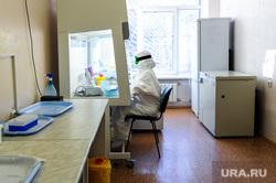 Дополнительная лаборатория для выявления коронавирусной инфекции в Челябинске на базе Областного центра по профилактике и борьбе со СПИДом. Челябинск, лаборатория, прием анализов, эпидемия, врачи, коронавирус