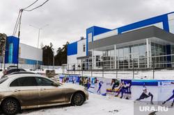 Строительство регионального центра шорт-трека. Челябинск, спортивный комплекс, шорт-трек