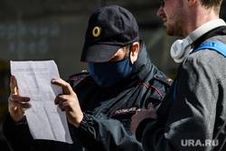 Тридцать третий день вынужденных выходных из-за ситуации с CoVID-19. Екатеринбург, полиция, охрана правопорядка, проверка документов, режим самоизоляции