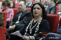 Форум ОНФ. Подведение итогов по всем темам. Москва , бабкина надежда, портрет