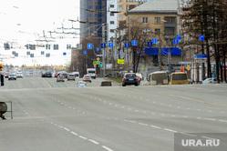 Пустой город. Обстановка в городе во время эпидемии коронавируса. Челябинск, эпидемия, проспект ленина, пустой город
