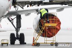 Прибытие борта РМК с гуманитарным грузом в аэропорт Кольцово. Екатеринбург, двигатель, шасси, обслуживание самолета, обслуживание авиатехники