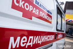 Открытие новой подстанции Скорой медицинской помощи в микрорайоне Академический. Екатеринбург, красный крест, медицина, здравоохранение, скорая помощь, екатеринбург , машина скорой помощи