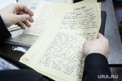 Конференция по гибели группы Дятлова. Екатеринбург, источник, исторический документ