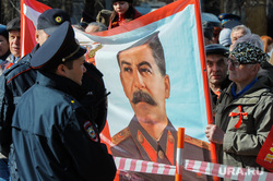 Возложение цветов к вечному огню. Челябинск, портрет сталина, сталин иосиф