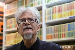 Эдуард Лимонов. Екатеринбург