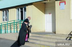 Клипарт. Челябинск, пенсионер, старость, поликлиника, здоровье, болезнь