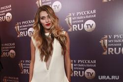 Звезды российского шоу-бизнеса. Москва, тодоренко регина