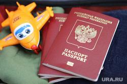 Клипарт по теме Загранпаспорт. Курган, загранпаспорт, путешествие, заграница, отпуск, туризм, игрушка, самолетик, отпуск с детьми
