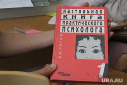 Берёзовский. 5-ая гимназия
