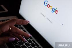 Поисковые системы Яндекс и Google. Екатеринбург
