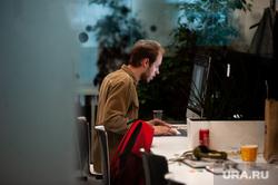 Повседневная жизнь Ельцин Центра. Екатеринбург, ноутбук, работа, офис, работник, коворкинг, фриланс, компьютер