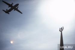 Парад. День победы в Екатеринбурге, самолет, воздушная авиация, военная авиация