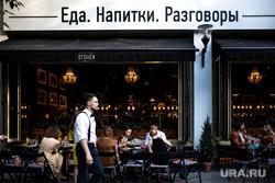 Презентация меню шеф-повара Михаила Чеснокова в ресторане «Огонек».