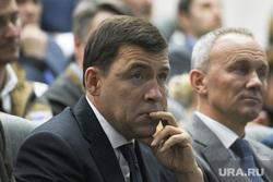 Собрание по нацпроекту о производительности труда. Екатеринбург, куйвашев евгений