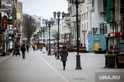 Екатеринбург во время режима самоизоляции по COVID-19, эпидемия, виды екатеринбурга, коронавирус, covid-19