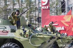 Парад 9 мая. Пермь, танки, день победы, 9 мая, парад