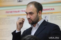 Заседание совета депутатов Центрального района. Челябинск, щербаков ярослав