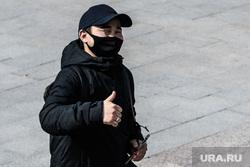 Тридцать третий день вынужденных выходных из-за ситуации с CoVID-19. Екатеринбург, лайк, большой палец вверх, маска на лицо