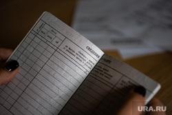 Клипарт. Выплата заработной платы. Екатеринбург, трудовая книжка, трудоустройство, работа, безработица, вакансии, увольнение, отдел кадров