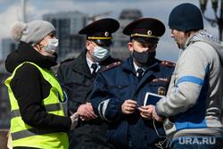 Девятнадцатый день вынужденных выходных из-за ситуации с CoVID-19. Екатеринбург, патруль, полиция, полицейский, проверка документов, полицейский в маске