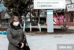 Карантин в Тюмени. Тюмень, маска, люди в масках, весна