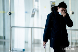 Прибытие задержанного рейса Сиань - Екатеринбург в аэропорту Кольцово. Екатеринбург, аэропорт кольцово, аэропорт, китайцы, пассажиры, защитные маски, коронавирус