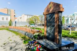 Оскверненный мемориал белочехам. Челябинск, вандализм, мемориал белочехам, памятник чешским легионерам