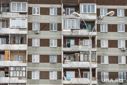 Виды Екатеринбурга, балкон, жилой фонд, дом, многоквартирный дом