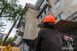 Реконструкция фасада дома на Ленина 61. Челябинск, строитель, каска строительная, улица ленина61