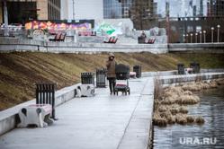 Екатеринбург во время режима самоизоляции по COVID-19, набережная, виды екатеринбурга
