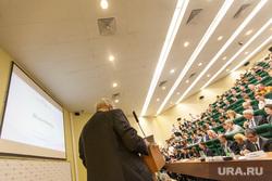 Гайдаровский форум-2016. Второй день. Москва.
