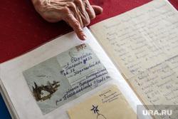 Встреча с Музой Виноградовой. Екатеринбург, письма