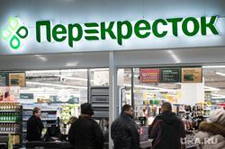 Открытие супермаркета «Перекресток». Екатеринбург, супермаркет перекресток