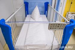 Открытие второго корпуса клиники УГМК-Здоровье. Екатеринбург, больничная палата, медицина, кроватка детская, здравоохранение, больница, детская больница, частная клиника