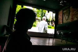 Презентация результатов исследования ВЦИОМ в Музее истории ГУЛАГа. Москва
