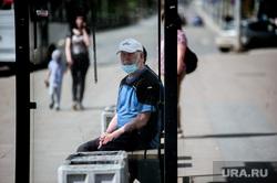 Екатеринбург во время пандемии коронавируса COVID-19, виды екатеринбурга, коронавирус, пандемия, режим самоизоляции