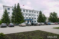 Виды города. Шадринск , администрация шадринского района, город шадринск
