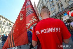 Бессмертный полк. Москва, за родину, 9 мая, день победы