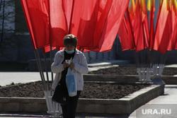 Город перед праздником 9 мая. Курган, 9 мая, Жители города, украшение города, день победы, масочный режим, самоизоляция, флаг победы