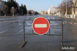 Санитарная обработка города во время карантина по коронавирусу. Курган, площадь ленина, парковка запрещена